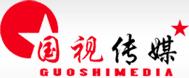 黑龙江省国之视传媒有限公司
